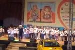 Концерт, организиран от СОЛВЕЙ СОДИ