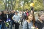 Празнично шествие - 1 ноември