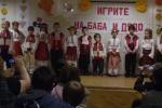 novi_2-507