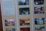 Изложби